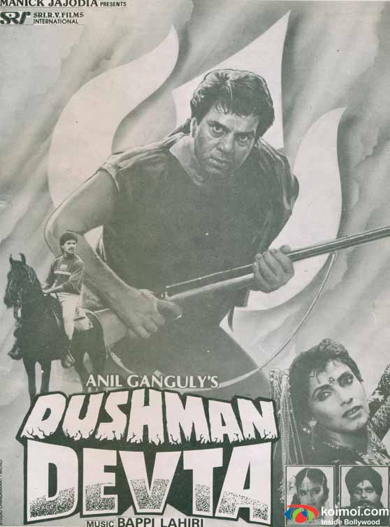 Dacoit To Con Man: Dharmendra Posters On His Birthday!
