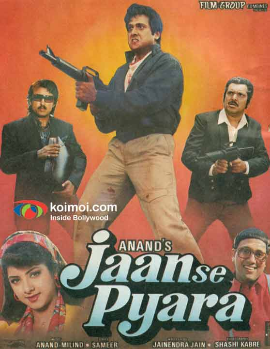 'Jaan Se Pyara' Movie Poster