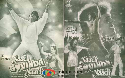 'Naach Govinda Naach' Movie Poster