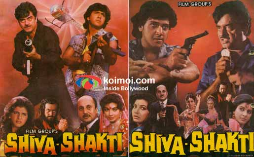 'Shiva Shakti' Movie Poster