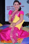 Rani Mukerji At Dreamum Wakeuppam Song Launch Event