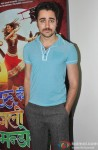 Imran Khan at music launch of Matru Ki Bijlee Ka Mandola