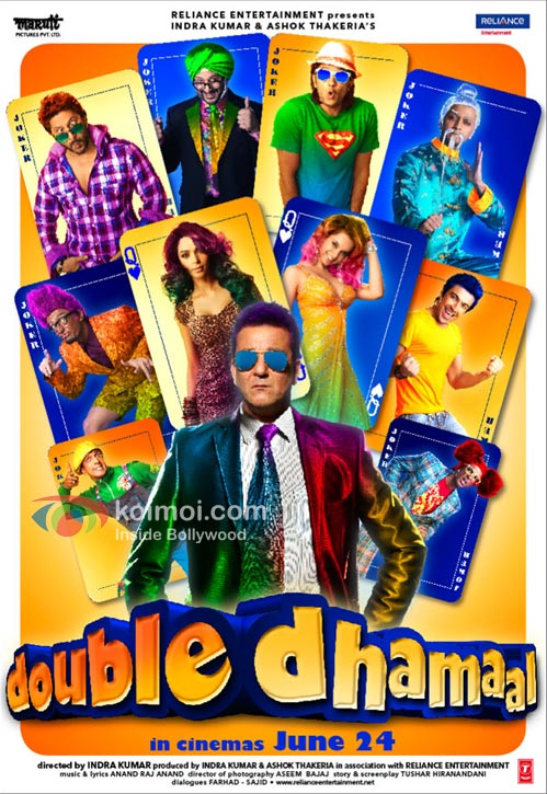 Double Dhamaal First Look