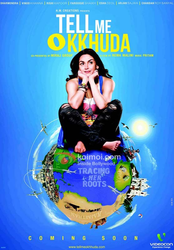 Esha Deol In First Look Poster Of Tell Me O Kkhuda (Tell Me O Kkhuda Movie First Look Poster)