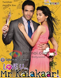 Love U... Mr. Kalakaar! Review (Love U... Mr. Kalakaar! Movie Poster)