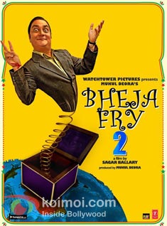 Bheja Fry 2 Preview