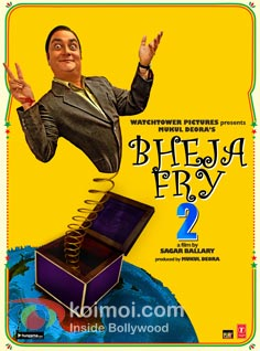 Bheja Fry 2 Review (Bheja Fry 2 Movie Poster)