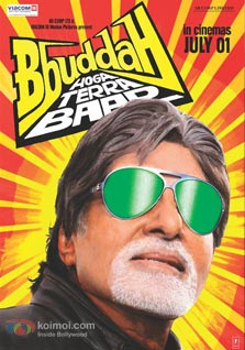 Bbuddah Hoga Terra Baap Review (Bbuddah Hoga Terra Baap Movie Poster)