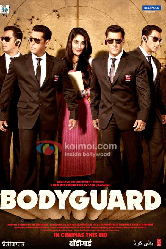 Kareena Kapoor, Salman Khan (Bodyguard Movie Poster)