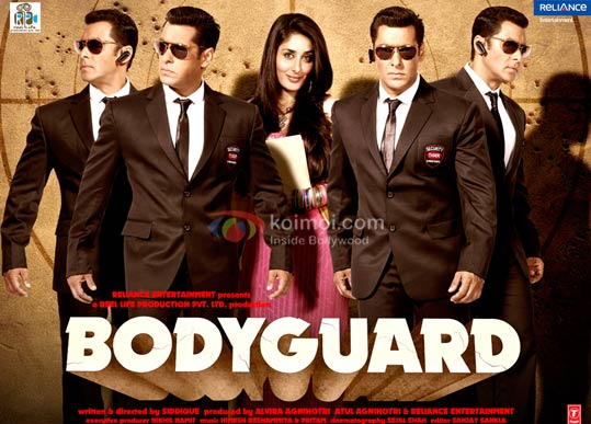 Salman Khan, Kareena Kapoor (Bodyguard Movie Wallpaper)
