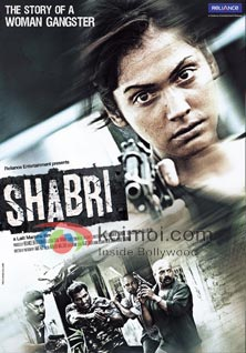 Shabri Review (Shabri Movie Poster)