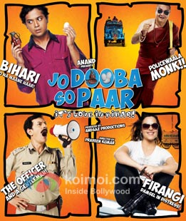 Jo Dooba So Paar Review (Jo Dooba So Paar Movie Poster)