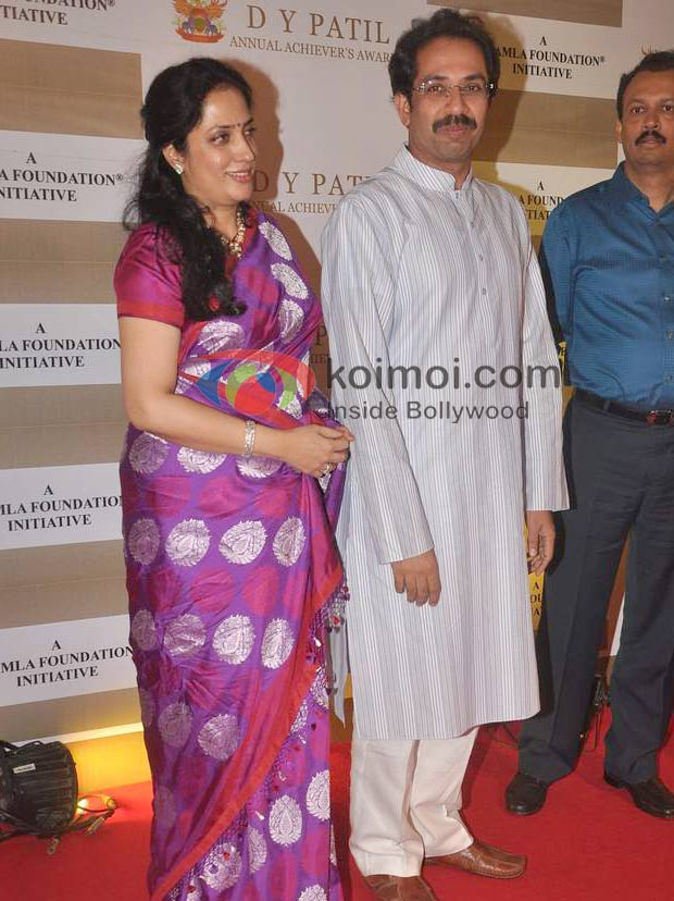 Rashmi Thackeray, Uddhav Thackeray At D Y Patil Achievers Awards