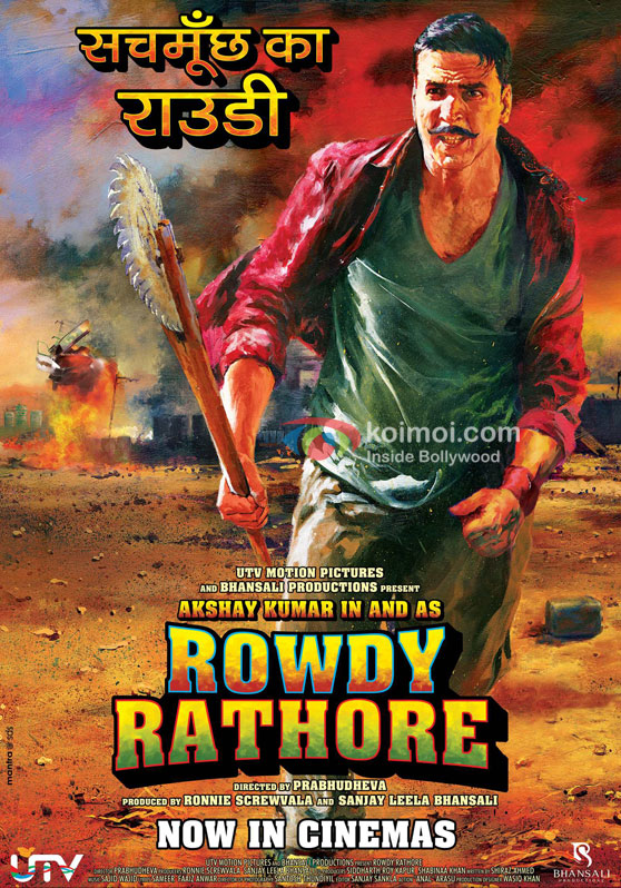 Rowdy Rathore (2012) Full Hindi Movie Watch Online
