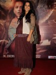 Vidya Balan Unveils The Trailer Of Kahaani