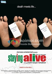 Staying Alive Movie Poster