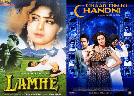 Lamhe Movie Poster, Chaar Din Ki Chandni Movie Poster