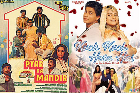 Pyar Ka Mandir Movie Poster, Kuch Kuch Hota Hai Movie Poster