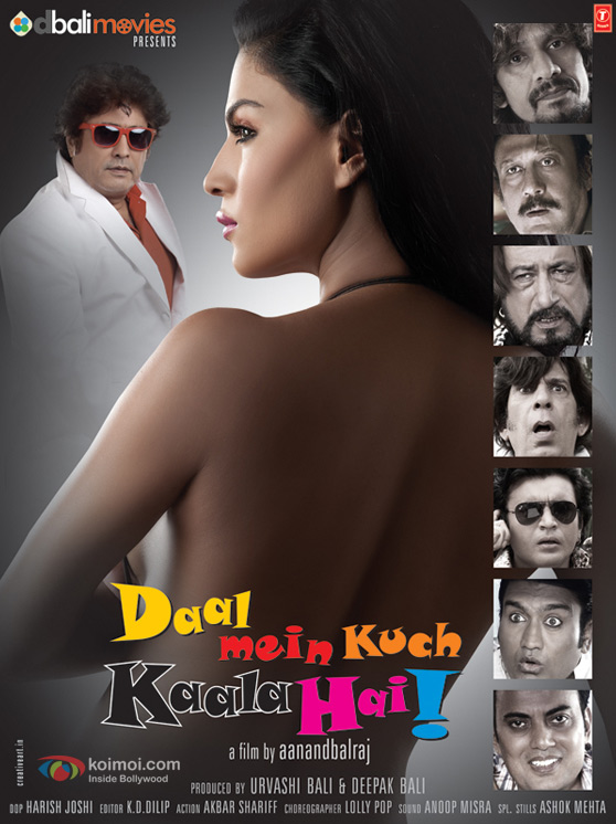 Aanandbalraj and Veena Malik in Daal Mein Kuch Kaala Hai! Movie Poster