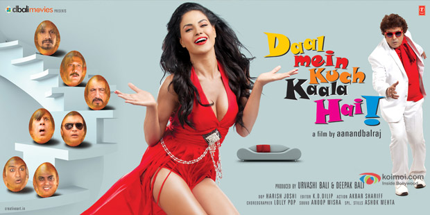 Veena Malik hot in song in Daal Mein Kuch Kaala Hai Movie Stills