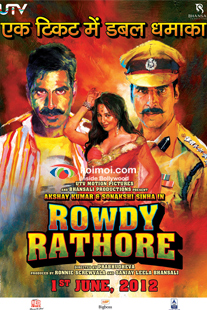 Akshay Kumar and Sonakshi Sinha (Rowdy Rathore Movie Poster)
