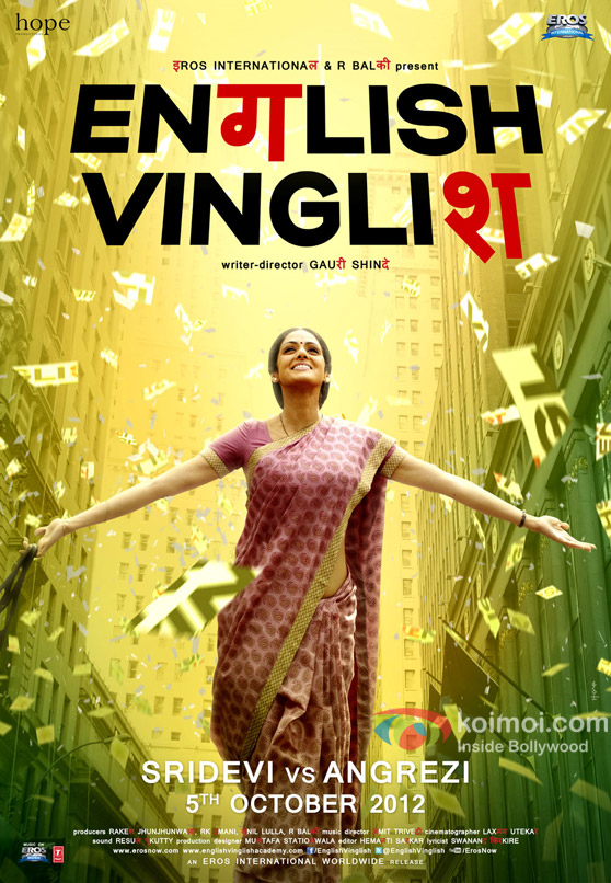 Sridevi English Vinglish Movie Poster 1