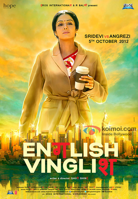 Sridevi English Vinglish Movie Poster 2