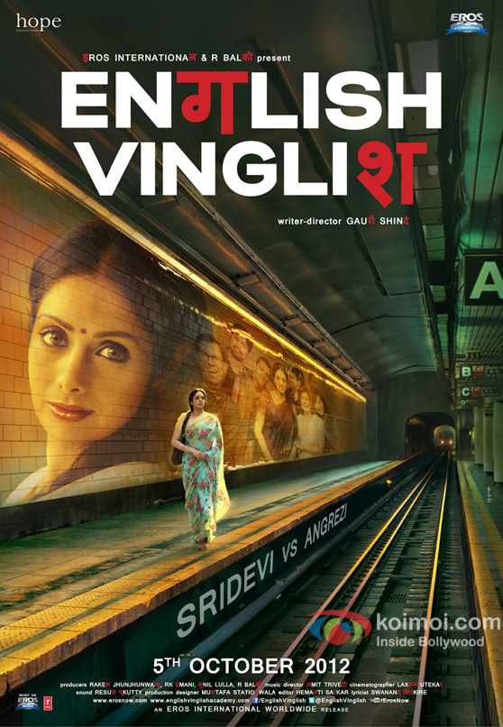Sridevi English Vinglish Movie Poster 3