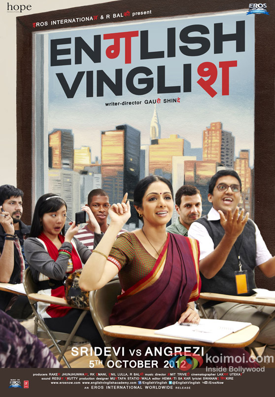 Sridevi English Vinglish Movie Poster 4