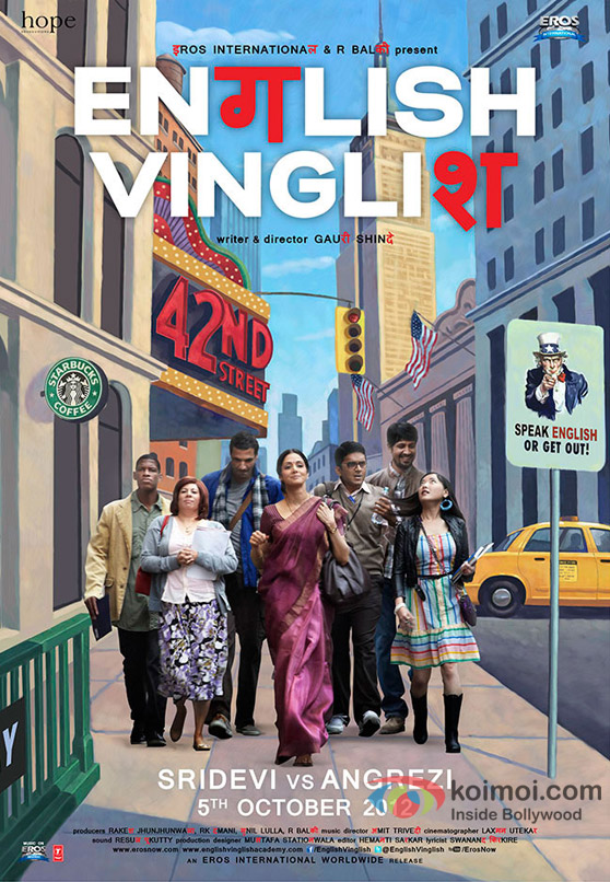 Sridevi English Vinglish Movie Poster 6