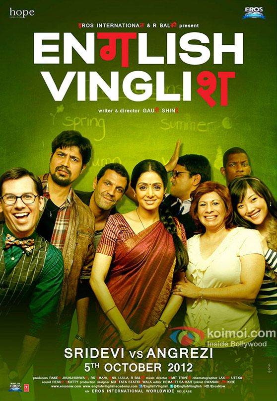 Sridevi English Vinglish Movie Poster 7