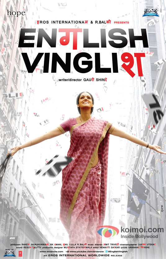 Sridevi in English Vinglish Movie Poster