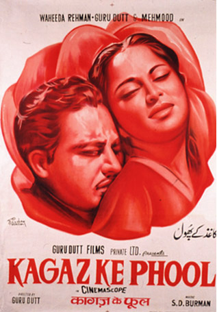 Kaagaz Ke Phool Movie Poster