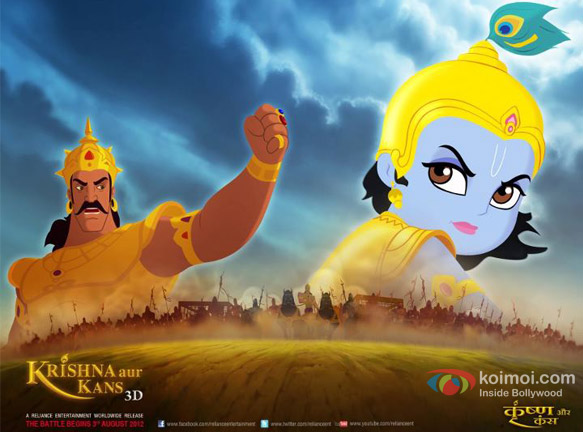 krishna aur kans movie trailer koimoi
