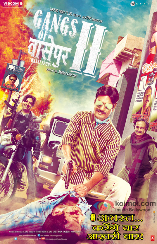Nawazuddin Siddiqui in Gangs Of Wasseypur 2 Movie Poster