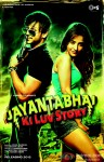 Neha Sharma and Vivek Oberoi in Jayanta Bhai Ki Luv Story Movie Poster