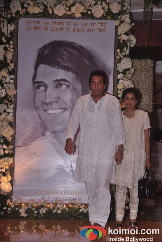 Vinod Khanna At Rajesh Khanna's Prayer Meet