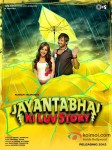 Vivek Oberoi and Neha Sharma in Jayanta Bhai Ki Luv Story Movie Poster