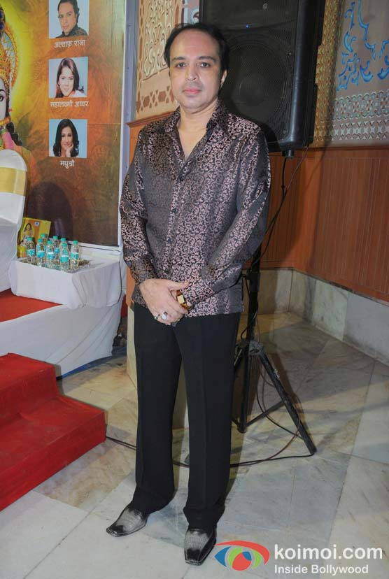 Altaf Raja At Unveils Album On The Occasion of Gokulashtami