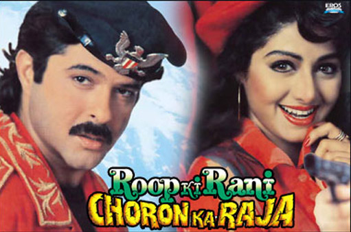 Anil Kapoor and Sridevi In Roop Ki Rani Choron Ka Raaja Movie Poster