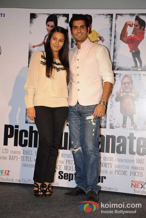 Bhavna Rupare, Rahil Tandon At Chal Pichchur Banate Hain Movie First Look Launch