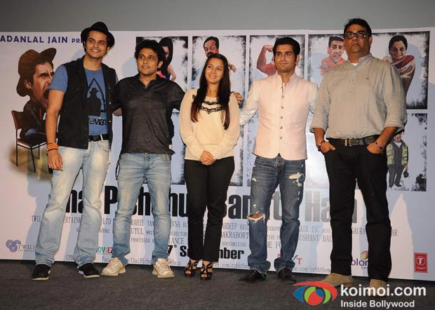 Rahil Tandon At Chal Pichchur Banate Hain Movie First Look Launch
