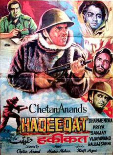 Haqeeqat 1964 Movie Poster