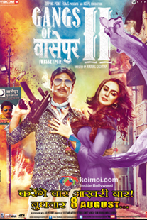 Nawazuddin Siddiqui and Huma Qureshi (Gangs Of Wasseypur 2 Movie Poster)