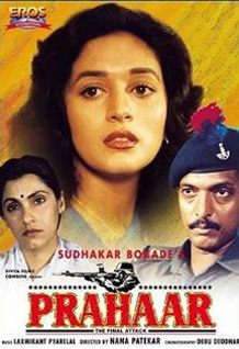 Prahaar 1991 Movie Poster