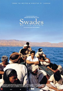 Swades 2004 Movie Poster