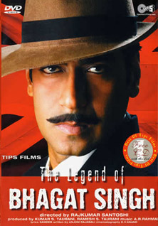 The Legend of Bhagat Singh 2002 Movie Poster