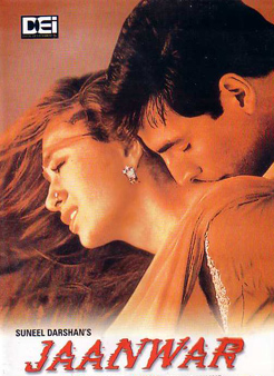 Akshay Kumar and Karisma Kapoor in Jaanwar Movie Poster