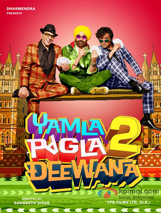 Dharmendra, Sunny Deol and Bobby Deol in Yamla Pagla Deewana 2 Movie Poster 2