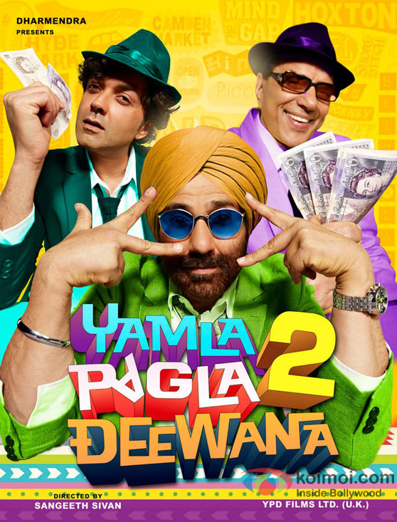 Dharmendra, Sunny Deol and Bobby Deol in Yamla Pagla Deewana 2 Movie Poster 4